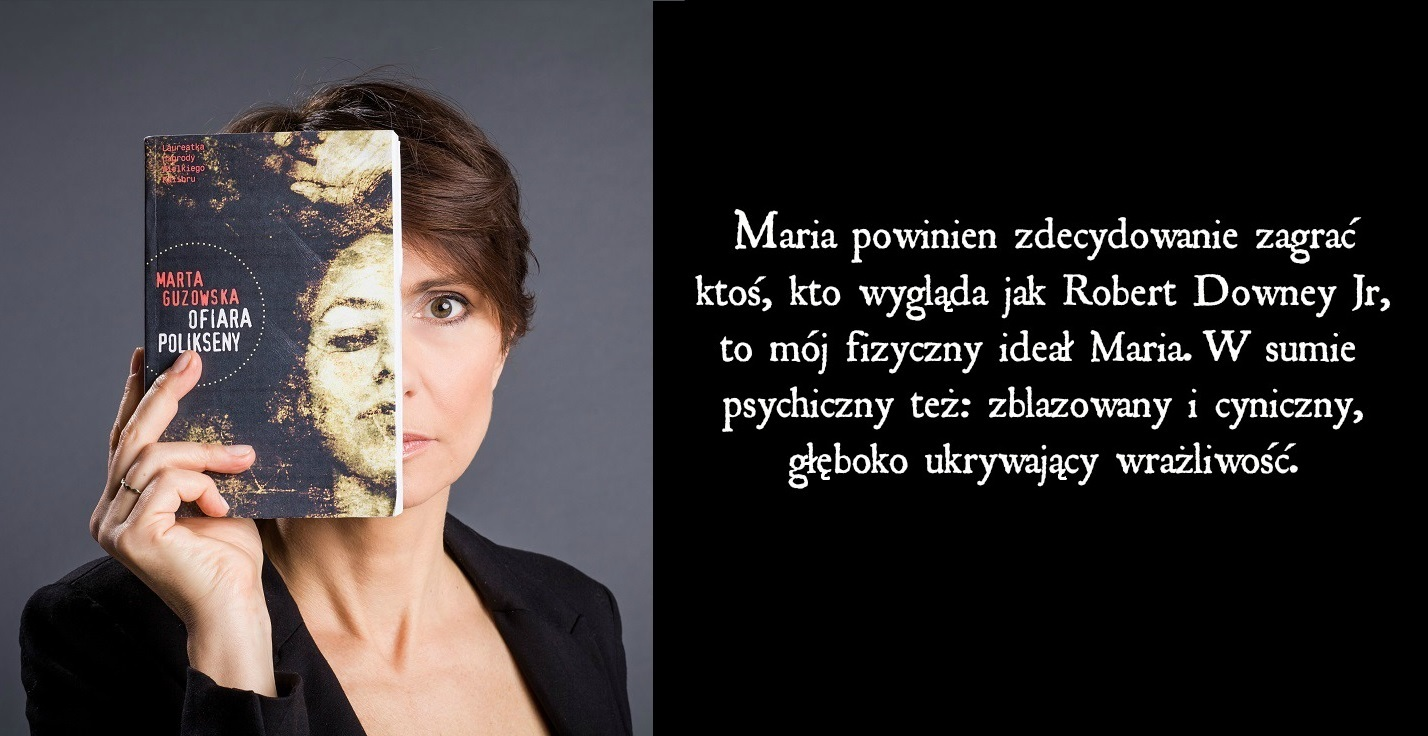 Marta Guzowska
